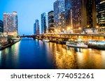 Chicago City Skyscraper