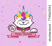 cute happy birthday card with... | Shutterstock .eps vector #774063541