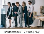 side view of businesspeople... | Shutterstock . vector #774066769