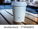 white  hot coffee paper cup... | Shutterstock . vector #774066841