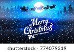 the inscription merry christmas ...   Shutterstock .eps vector #774079219