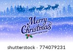 the inscription merry christmas ... | Shutterstock .eps vector #774079231