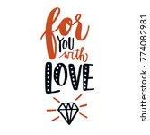 hand written love quote... | Shutterstock .eps vector #774082981