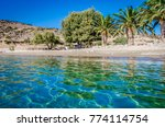 emerald beaches of naxos  greece | Shutterstock . vector #774114754