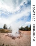Small photo of Red Spouter Geyser.