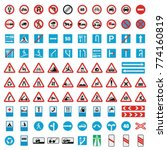 traffic road sign collection... | Shutterstock .eps vector #774160819