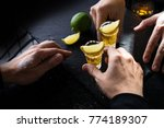 process of drinking gold... | Shutterstock . vector #774189307