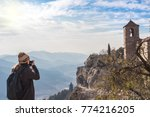 woman photographing surreal... | Shutterstock . vector #774216205
