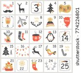Christmas Advent Calendar With...