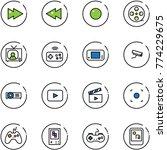 line vector icon set   fast...   Shutterstock .eps vector #774229675
