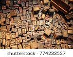vintage movable types | Shutterstock . vector #774233527