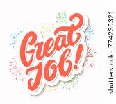 great job banner.   Shutterstock .eps vector #774235321