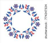 circle frame with scandinavian...   Shutterstock .eps vector #774247324