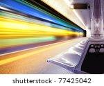 motion blur outdoor of high... | Shutterstock . vector #77425042