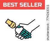 robotic hand icon. cyber glove... | Shutterstock .eps vector #774263311