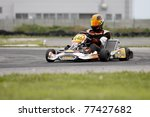 bucharest  romania   may 8 ... | Shutterstock . vector #77427682