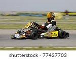 bucharest  romania   may 8 ... | Shutterstock . vector #77427703