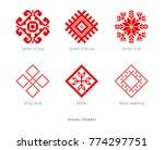 slavic red and belarusian... | Shutterstock . vector #774297751