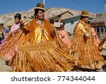 isla del sol  bolivia   may 14... | Shutterstock . vector #774344044
