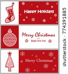 set of decorative winter cards  ... | Shutterstock .eps vector #774391885