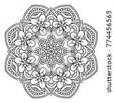 vector decorative element.... | Shutterstock .eps vector #774456565