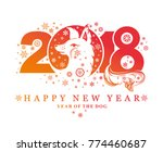 dog  symbol of 2018 on the... | Shutterstock .eps vector #774460687