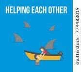 helping each other vector... | Shutterstock .eps vector #774483019