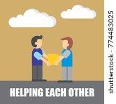 helping each other vector... | Shutterstock .eps vector #774483025