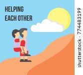 helping each other vector... | Shutterstock .eps vector #774483199