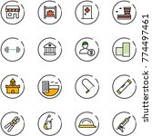 line vector icon set   duty... | Shutterstock .eps vector #774497461