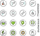 line vector icon set   disabled ... | Shutterstock .eps vector #774499909
