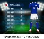 japan soccer jersey kit with... | Shutterstock .eps vector #774509839