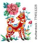 traditional chinese zodiac dog. ... | Shutterstock .eps vector #774511225