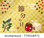 japanese event on the day... | Shutterstock .eps vector #774518971