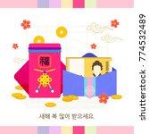 seollal  korean lunar new year  ... | Shutterstock .eps vector #774532489
