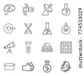 thin line icon set   brain ... | Shutterstock .eps vector #774533029