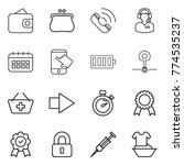 thin line icon set   wallet ...