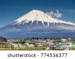 mt.fuji with fukuoka city view. | Shutterstock . vector #774536377