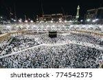 mecca  saudi arabia   dec 2017  ... | Shutterstock . vector #774542575
