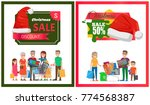 pair of christmas sale cards... | Shutterstock .eps vector #774568387