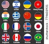 world flags set. vector... | Shutterstock .eps vector #774603931