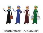 set of cartoon arab happy... | Shutterstock .eps vector #774607804