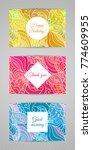ethnic ornamental set of... | Shutterstock .eps vector #774609955