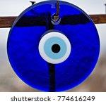 Nazar Eye Shaped Amulet...