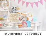 """boy or girl"" cake for baby... 