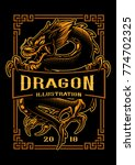 asian dragon vector... | Shutterstock .eps vector #774702325