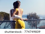 couple embracing each other.  | Shutterstock . vector #774749839