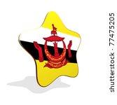 Brunei flag STAR BANNER - stock photo