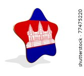 Cambodia flag STAR BANNER - stock photo