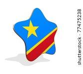 Congo Democratic Republic flag STAR BANNER - stock photo